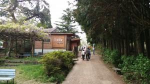 葛城山 白樺食堂