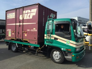IMG_JRcontainer