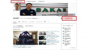 YouTubeチャンネル登録者数2222人