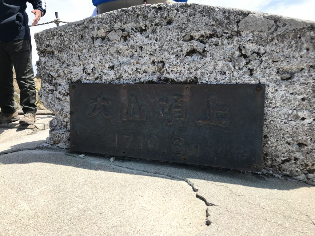 鳥取県の大山(だいせん)