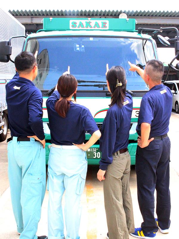 栄興運,トラガール,女性ドライバー,募集,トラガール募集,女性ドライバー募集