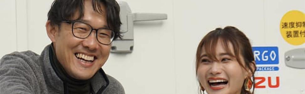 高崎モモコ,グラフィックデザイナー,Webデザイナー,ウェブデザイナー,福田健児,モデル,momoko_takasaki,たかさきももこ,栄興運,さかえこううん