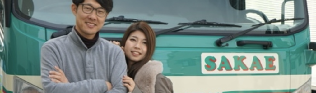 小裏奈美,おうら奈美,おうらなみ,aiueoura,福田健児,栄興運,さかえこううん,京都の運送会社,写真撮影,動画撮影,YouTube用動画撮影