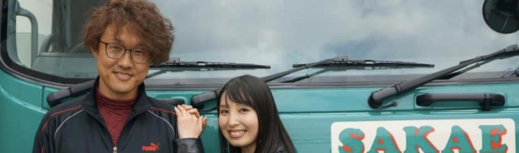 栄興運,さかえこううん,福田健児,撮影モデル,モデル撮影,女性モデル,ポートレートモデル,被写体モデル,_lady5_,トラックレディーゴー,Truck Lady5,日下部純,Jun Kusakabe,くさかべじゅん,茨城県,つくば観光大使,Vチャンネルいばらき