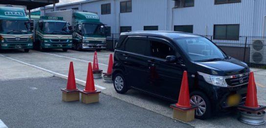 軽自動車の死角,自動車の死角,車の死角,乗用車の死角,軽乗用車の死角,トラックの死角,死角