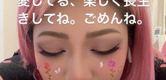 誹謗中傷が原因で死去したテラスハウス出演者の木村花