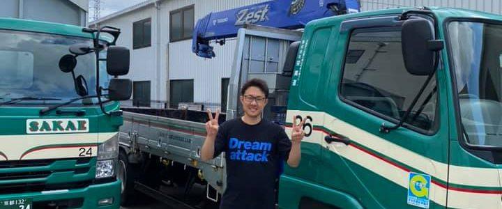 京都の運送会社,福田健児,ふくだけんじ,栄興運,さかえこううん,トラックドライバー,トラックドライバーと繋がりたい,トラック運転手と繋がりたい,4tユニック,4トンユニック