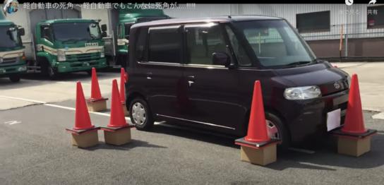 車の死角,軽自動車の死角,母親の車にはねられる,2歳女児死亡,福岡