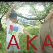 栄興運,さかえこううん,YouTube動画,双子の兄妹,SAKAE