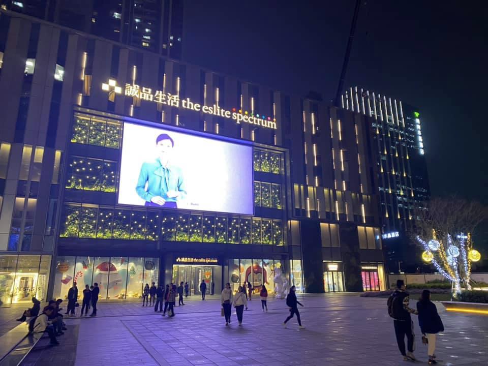 深セン,深圳,夜景,誠品生活,the eslite spectrum