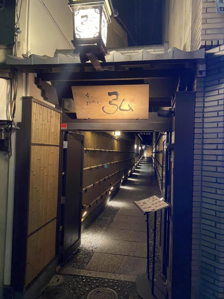 三条木屋町,焼肉,焼肉店,焼肉屋,弘
