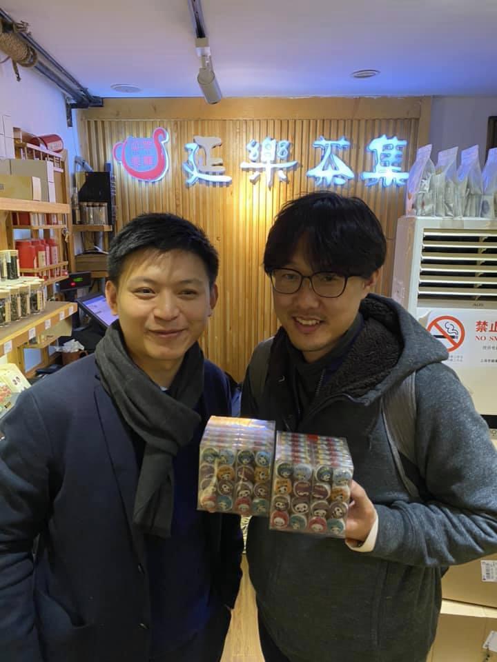 田子坊,延乐茶集,プーアル茶,パンダのプーアル茶