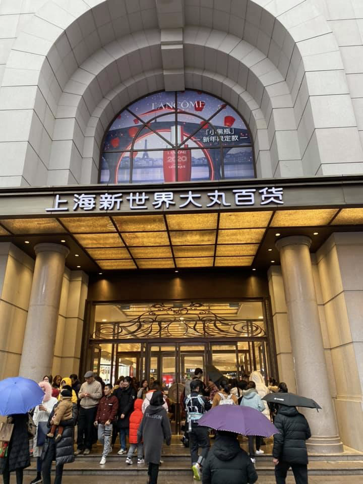 上海,南京東路,なんきんとうろ,ナンジンドンルー,大丸