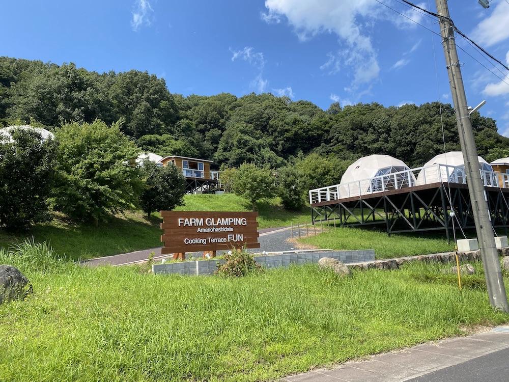 ファームグランピング ヴィラ・ゼニス・DIVA,宮津,天橋立,京都