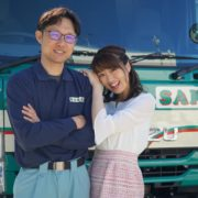 木島さやか,福田健児,栄興運,さかえこううん,モデル撮影,撮影モデル,トラガール,女性ドライバー,女性トラック運転手,女性トラックドライバー