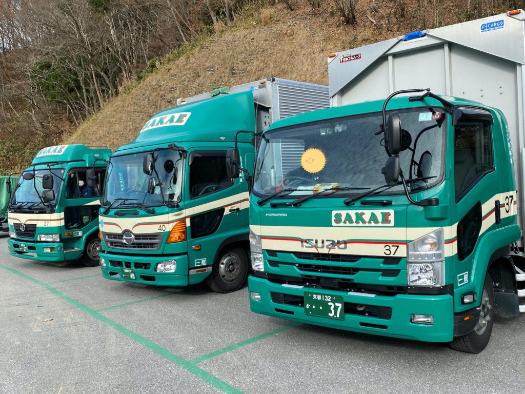 栄興運,さかえこううん,トラック,4tウィング,4トンウィング