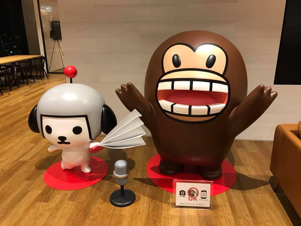 Yahoo!JAPAN 大阪オフィス