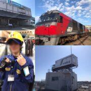 北海道物流施設見学会,共通運送,JRF