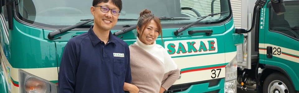 Haru,福田健児,栄興運,さかえこううん,トラックドライバー募集,トラック運転手募集