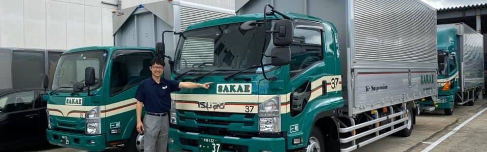栄興運,さかえこううん,栄興運デジタルマーケティング部,トラックドライバー,トラック運転手,トラックドライバー募集,トラック運転手募集,5tウィングPG付