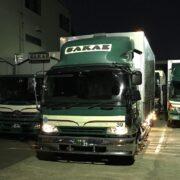 栄興運,さかえこううん,福田健児,トラック運送,トラック輸送,amazonプライムデー
