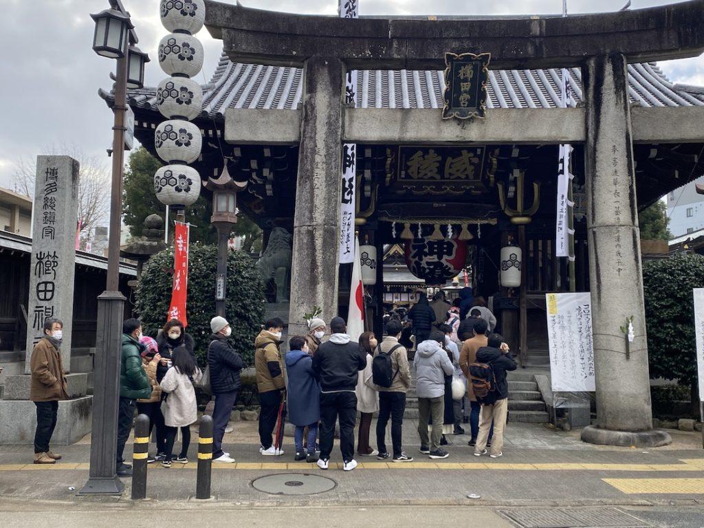 福岡県,博多,櫛田神社,初詣で