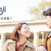 株式会社kenji