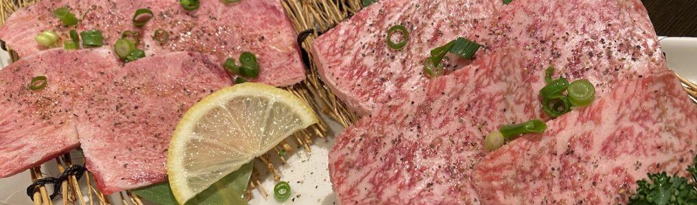 石川県加賀市の焼肉ダイニングあきちゃんの能登牛の特選上タンと能登牛の特選上ロース