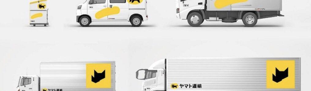 クロネコマークとアドバンスマークの車両イメージ