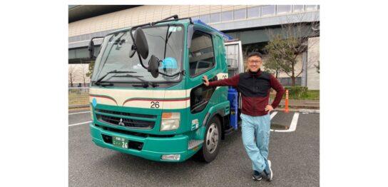 栄興運の4tユニックと福田健児社長