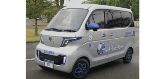 佐川急便が発表した宅配に特化した電気自動車