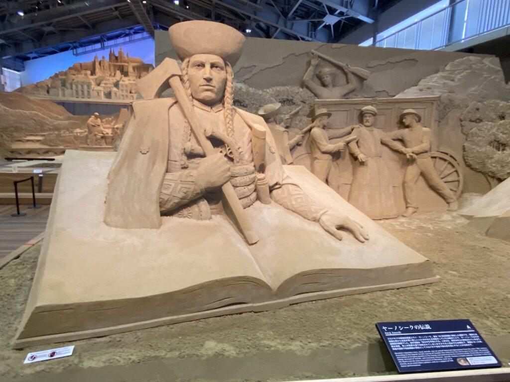 砂の美術館「チェコ&スロバキア編(Czechia&Slovakia)」ヤーノシークの伝説(制作者:エイブラム・ウォーターマン)