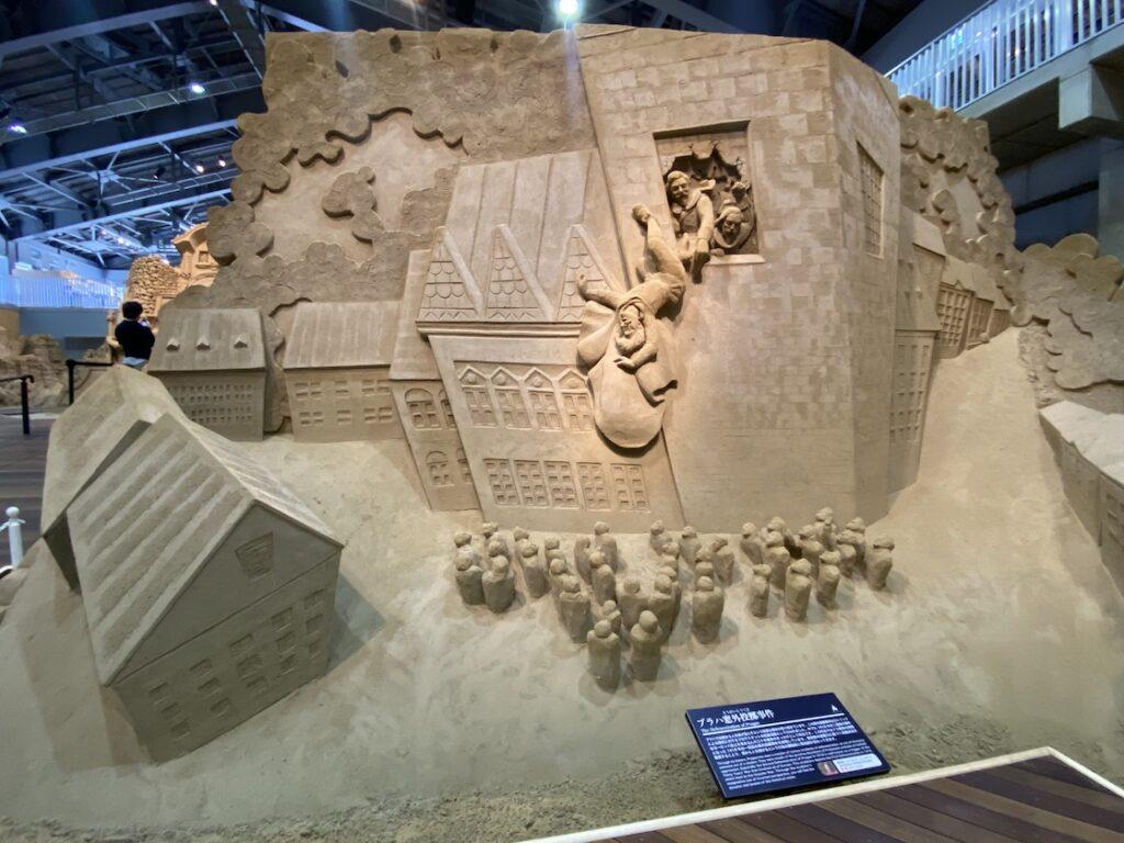 砂の美術館「チェコ&スロバキア編(Czechia&Slovakia)」プラハ窓外投擲事件(制作者:メイリネイジ・ビュリガード)