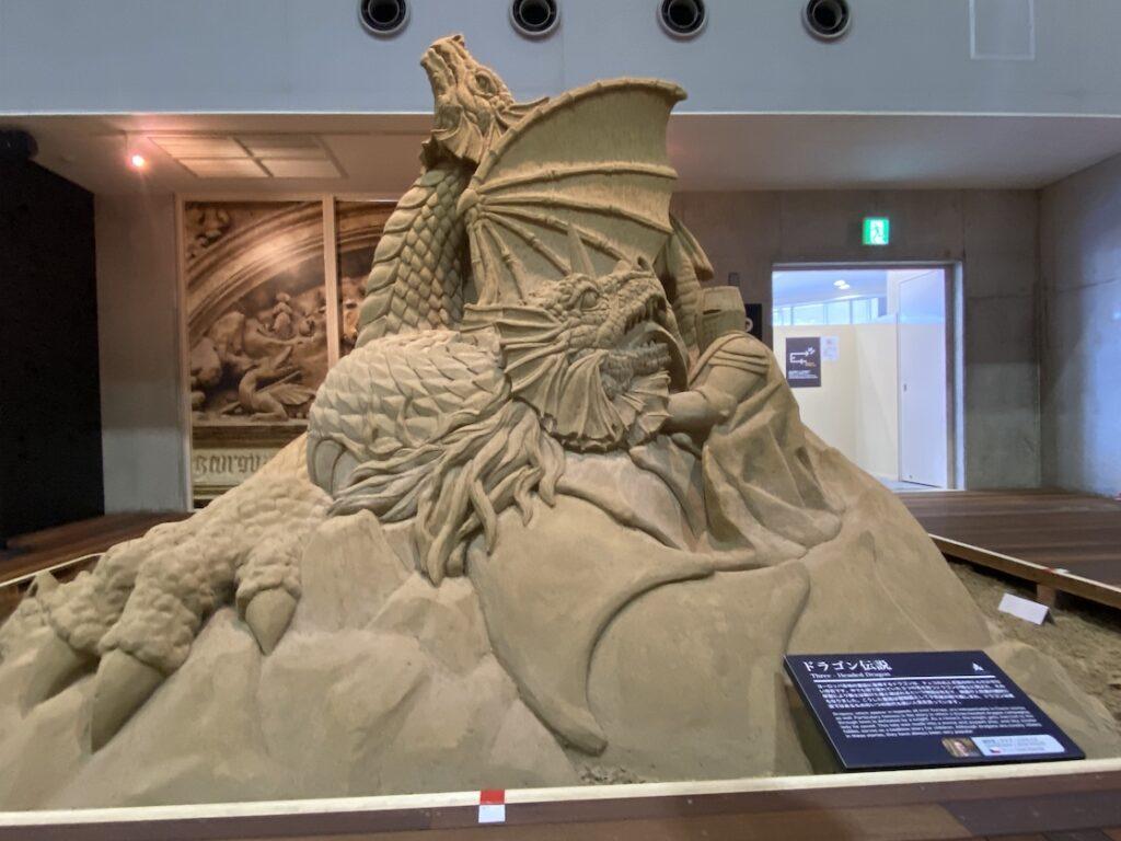 砂の美術館「チェコ&スロバキア編(Czechia&Slovakia)」ドラゴン伝説(制作者:ヤクブ・ジマチェク)