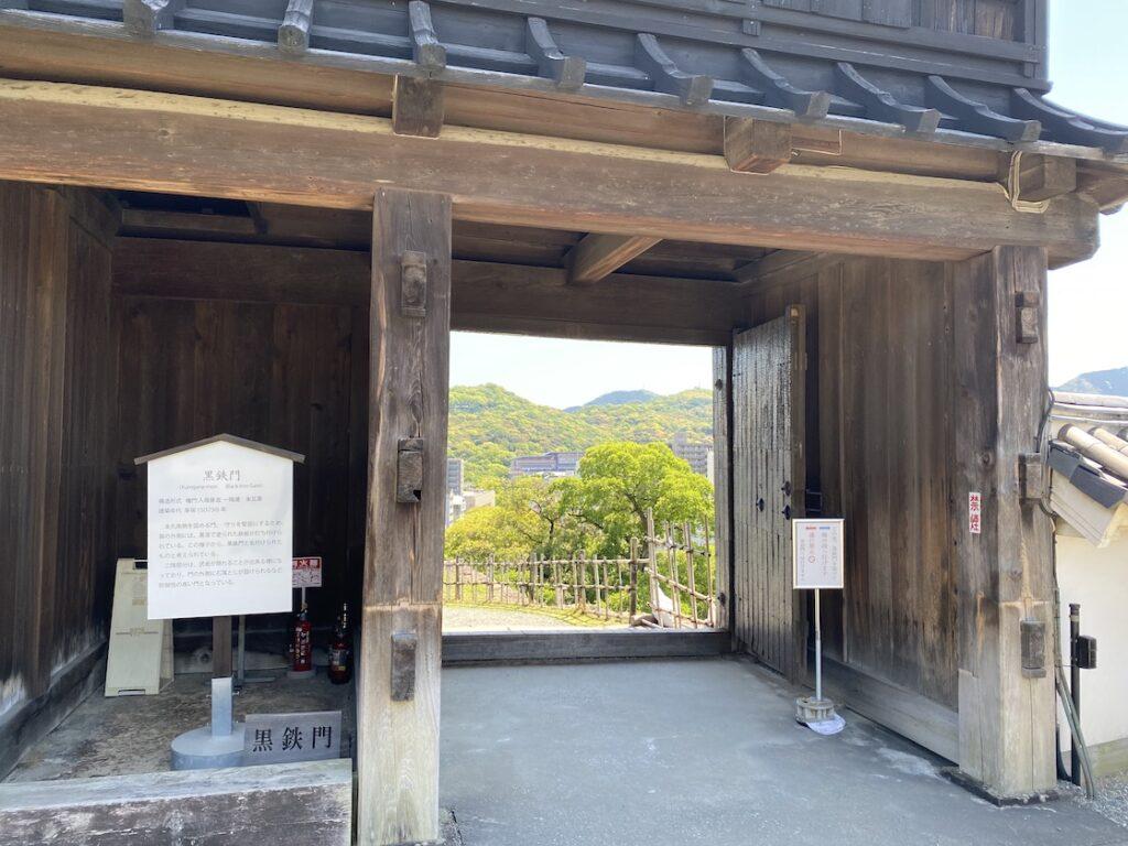 高知城の黒鉄門