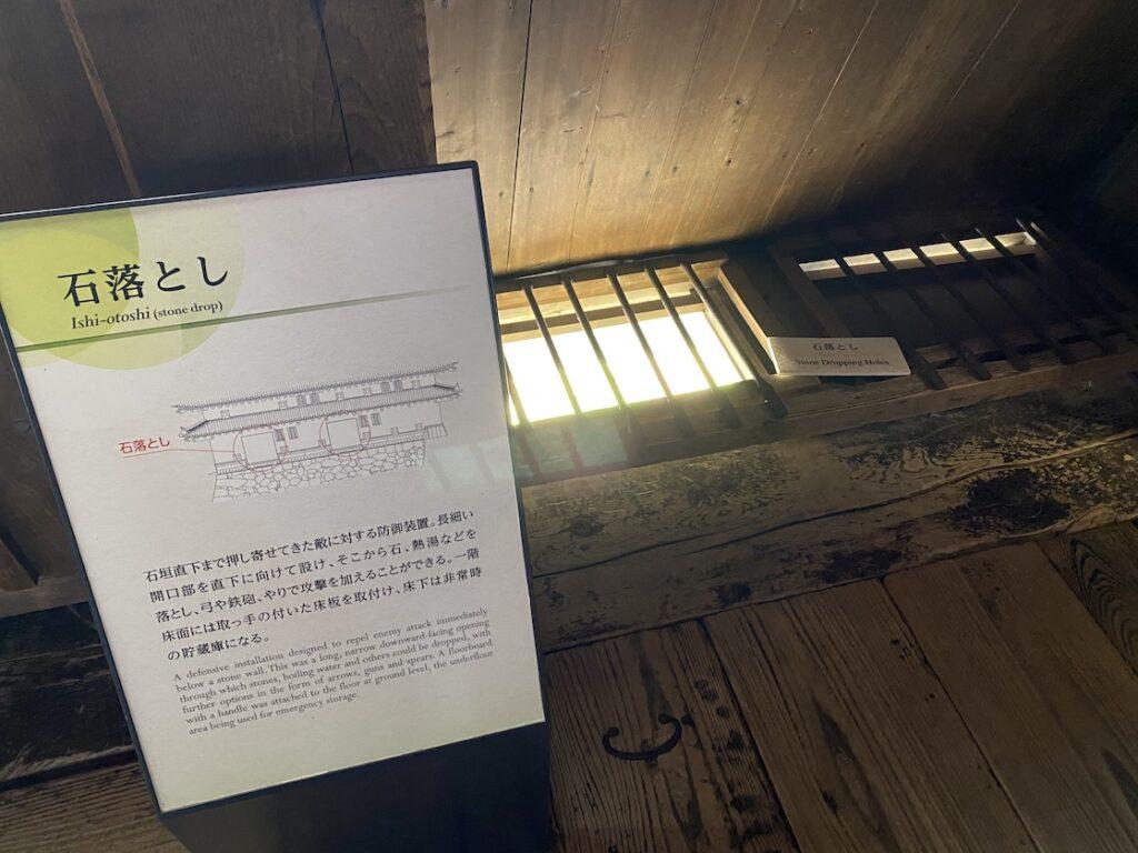 高知城の石落とし