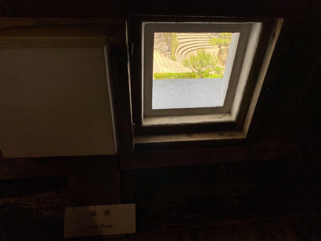 高知城の銃眼